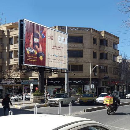 مدرن شدن تابلوهای تبلیغاتی در ارومیه در دستور کار قرار گیرد
