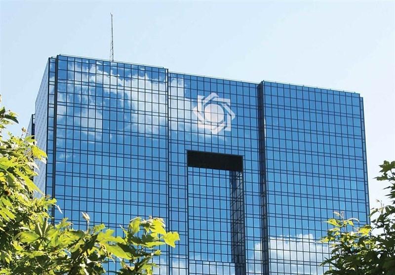 انجام اولین معامله رسمی بانک مرکزی در چارچوب عملیات بازار باز