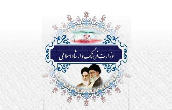 انتصاب مدیرکل دفتر تبلیغات و اطلاع رسانی وزارت ارشاد