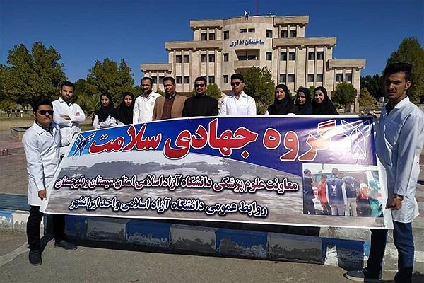 دانشجویان دانشگاه آزاد ایرانشهر به مناطق سیل زده سیستان و بلوچستان اعزام شدند