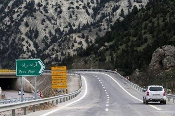 نرخ عوارض قطعه یک آزاد راه تهران - شمال زیر 40هزار تومان ، زمان افتتاح رسمی؛ ششم اسفند 98