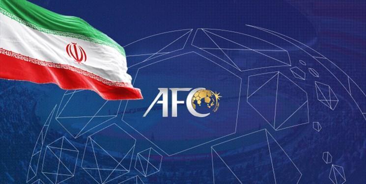 با اعلام رسمی AFC سهمیه ایران 2
