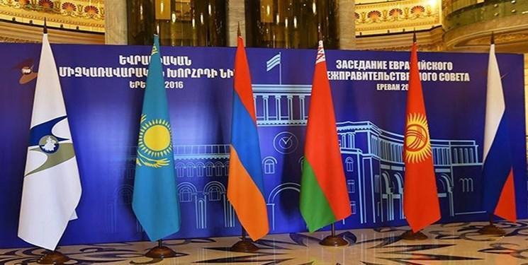 اتحادیه اوراسیا آماده پذیرش اعضای جدید است