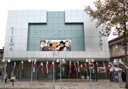 سینما جایش را به برج تجاری می دهد، سینما آزادی لنگرود اسیر کمبود اعتبار