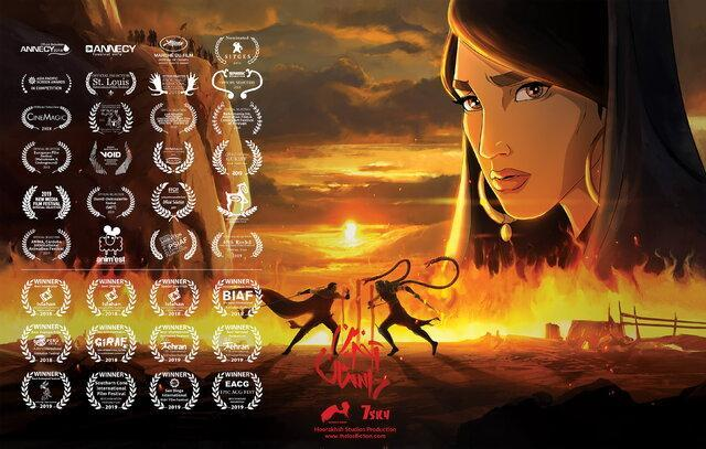 اکران آخرین داستان آذر ماه در سینماها