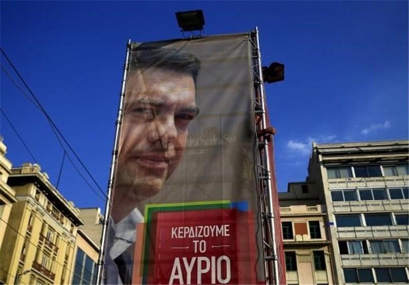 پیشتازی حزب سیریزا در انتخابات پارلمانی یونان