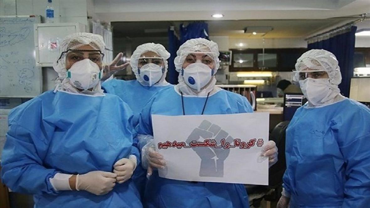خبرنگاران بحران کمبود پرستار و کرونا سلامت مردم را تهدید می نماید