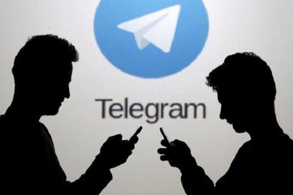 تلگرام 18.5 میلیون دلار جریمه شد