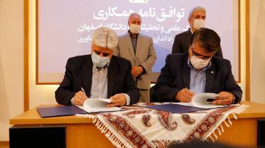 منطقه نوآوری و فناوری دانشگاه اصفهان راه اندازی می گردد