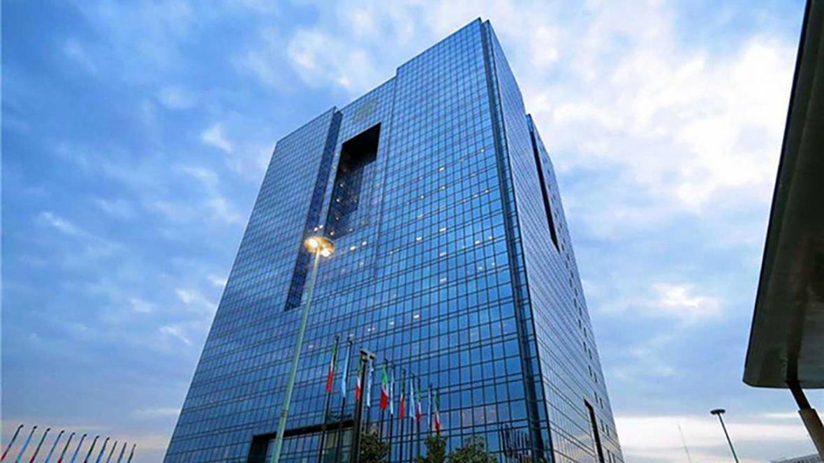 بانک مرکزی خبرداد؛ افزایش نرخ کف سود سپرده بانک ها