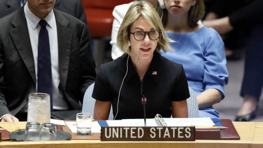 سوال نماینده آمریکا از انگلیس درباره ایران