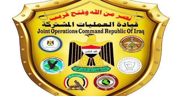 خبرنگاران داعش دنبال ساماندهی خود با سوء استفاده از وضع عراق است