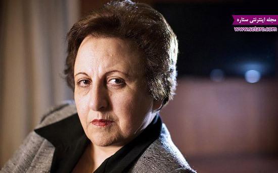 بیوگرافی شیرین عبادی ، فعال حقوق بشر