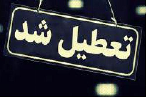 تعطیلی شعب بانک ایران زمین در استان های لرستان و کهکیلویه و بویر احمد به منظور پیشگیری از شیوع کرونا