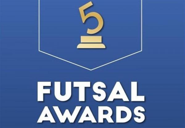 مس رفسنجان؛ نامزد بهترین تیم فوتسال بانوان دنیا در سال 2020