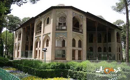 تالار اشرف؛ یکی از بناهای تاریخی و زیبای اصفهان