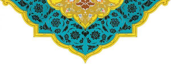 غزل شماره 126 حافظ: جان بی جمال جانان میل دنیا ندارد