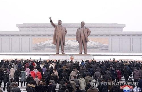 نظارت کره جنوبی بر تحرکات کره شمالی