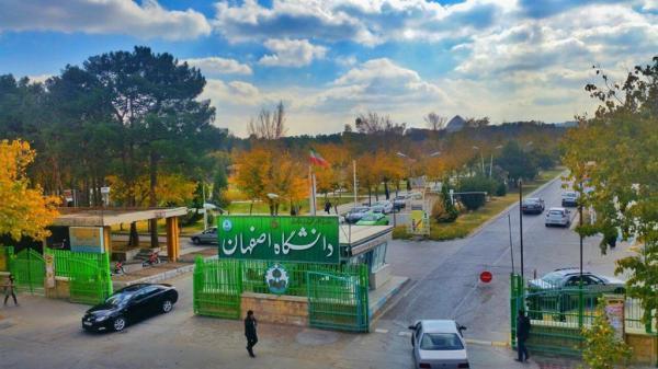 دانشگاه اصفهان فراخوان پذیرش دانشجوی استعداد درخشان در مقطع کارشناسی ارشد را منتشر کرد خبرنگاران