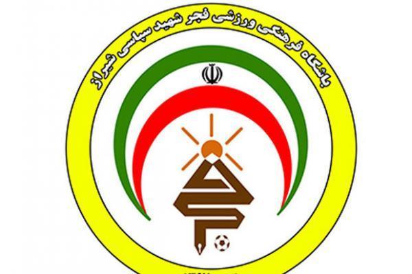 مهاجم تیم فوتبال پرسپولیس به فجر شهید سپاسی شیراز پیوست