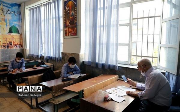 شاخص های درجه بندی مدارس و چگونگی اجرای کلاس های فوق برنامه