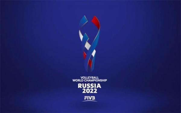 روسیه میزبان والیبال قهرمانی جهان 2022 شد