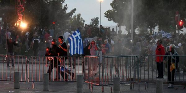 تور یونان: برخورد خشن پلیس یونان با معترضان به واکسیناسیون اجباری کرونا
