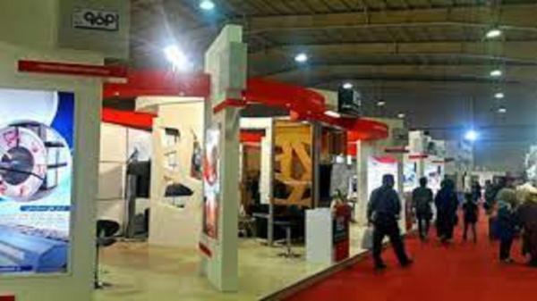 گشایش نمایشگاه بین المللی صنعت فولاد در اصفهان